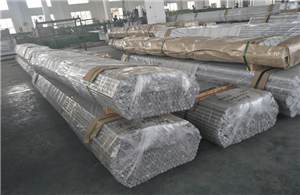 High quality 7050 Aluminum Industrial Profile Quotes,China 7050 Aluminum Industrial Profile Factory,7050 Aluminum Industrial Profile Purchasing
