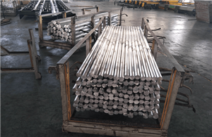 High quality 7075 Aluminum Industrial Profile Quotes,China 7075 Aluminum Industrial Profile Factory,7075 Aluminum Industrial Profile Purchasing