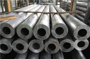 High quality 2017 Aluminum Tubing Quotes,China 2017 Aluminum Tubing Factory,2017 Aluminum Tubing Purchasing