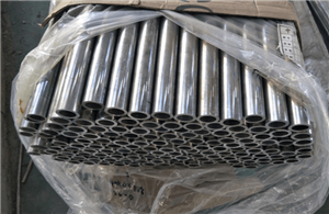 High quality 7NX5 Aluminum Tubing Quotes,China 7NX5 Aluminum Tubing Factory,7NX5 Aluminum Tubing Purchasing