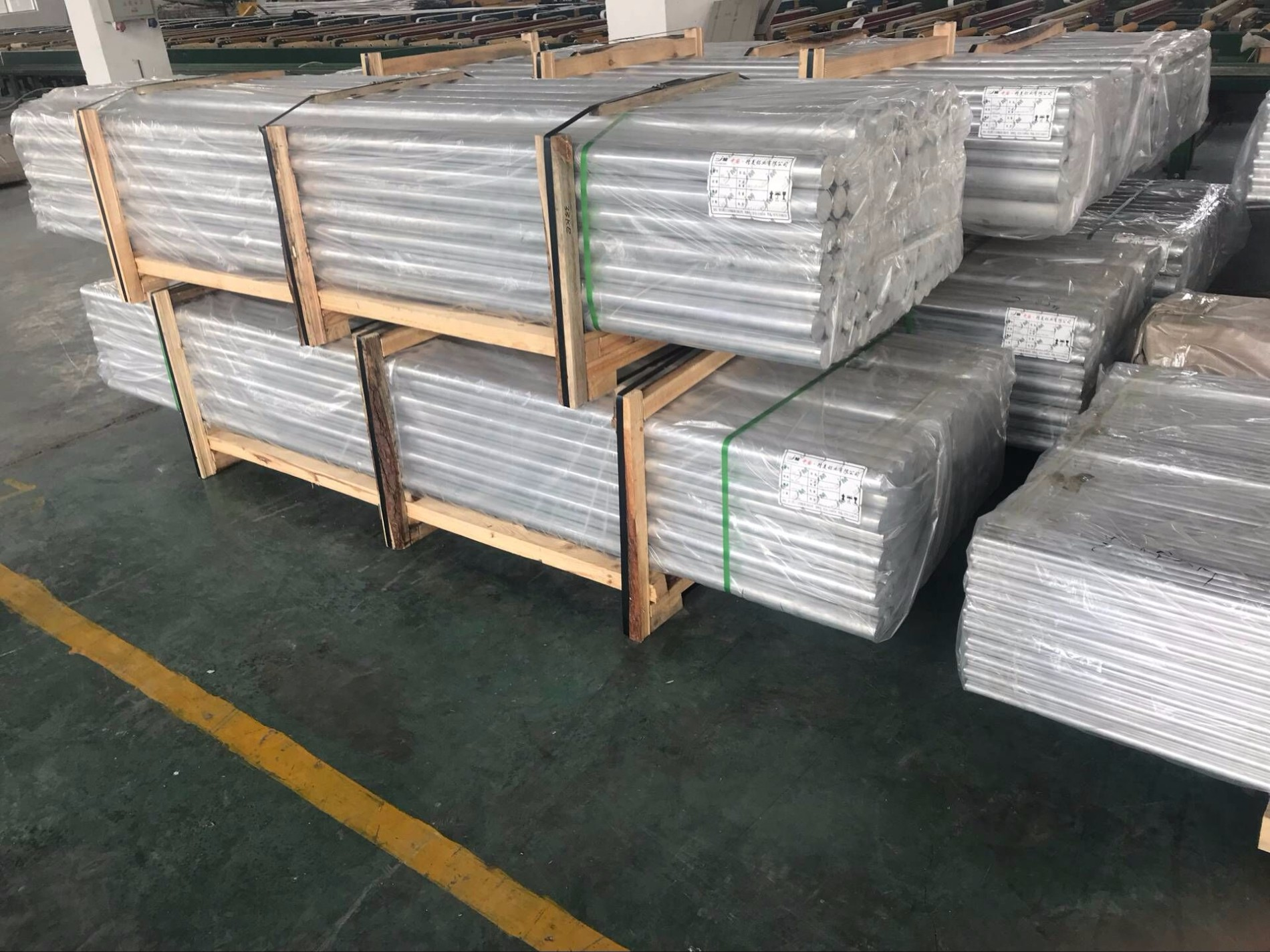High quality 2011 Aluminum Bar Rod Quotes,China 2011 Aluminum Bar Rod Factory,2011 Aluminum Bar Rod Purchasing