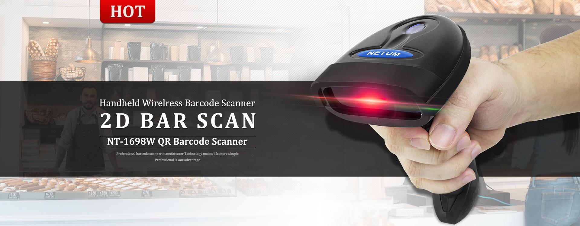 1D Laser Wired Barcode Scanner