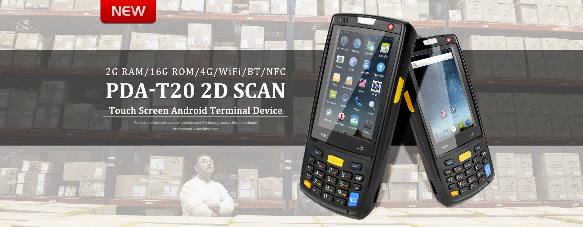 1D CCD Wired Barcode Scanner