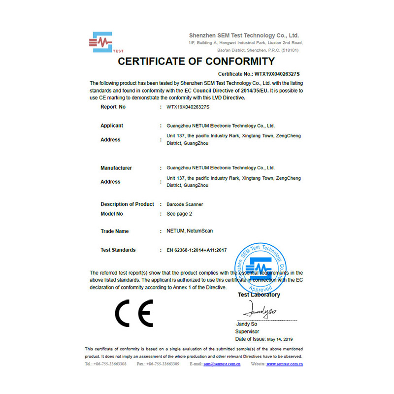 NETUM's products have obtained various certificates, such as CE, FCC, RoHS, BIS, CCC, EKCA, IP54, etc.