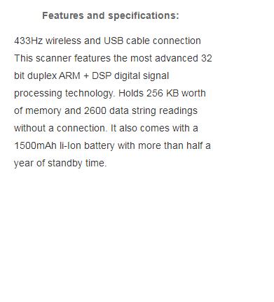 2.4G Barcode Scanner