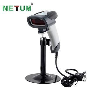 1D CCD Wired Barcode Reader