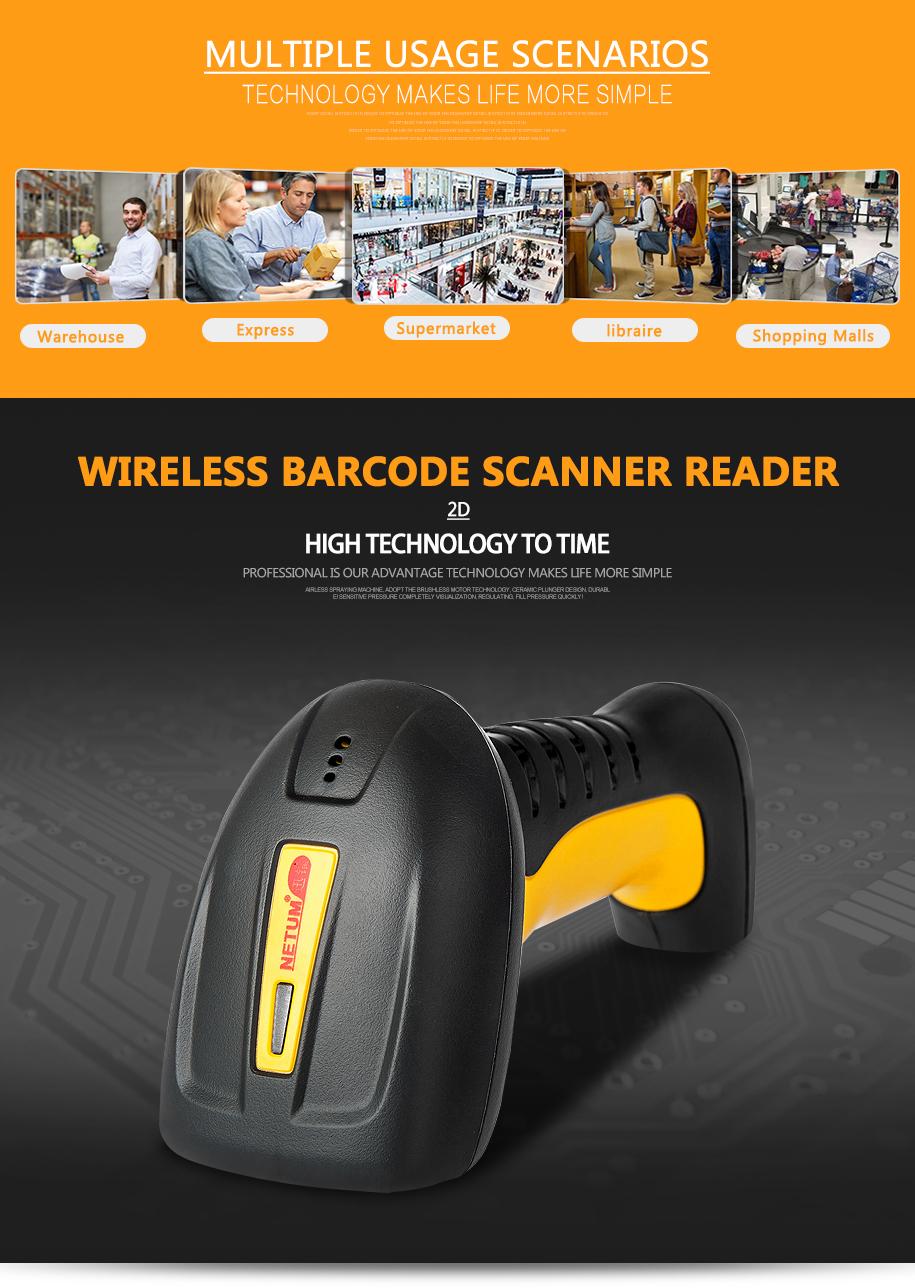 IP67 Barcode Scanner