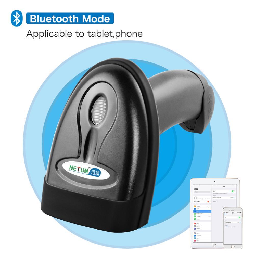 2D Bluetooth Wireless Barcode Reader Manufacturers, 2D Bluetooth Wireless Barcode Reader Factory, Supply 2D Bluetooth Wireless Barcode Reader
