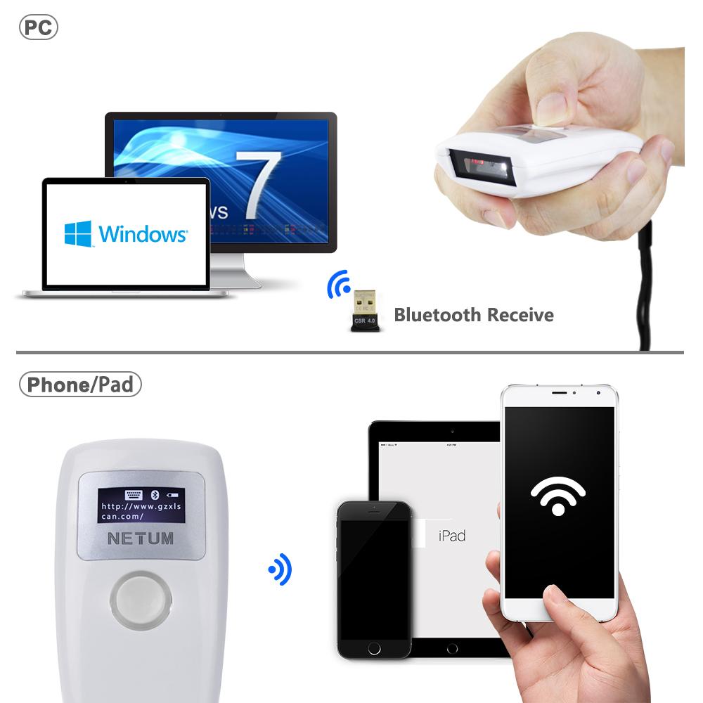 2D Pocket Barcode Scanner