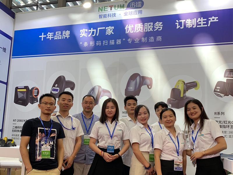 Chinaship in China 2019