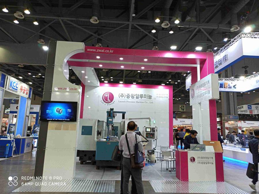 Korea Machinery Exhibition