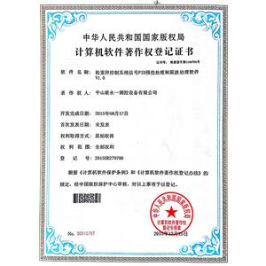 Developed Country Export Certification