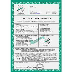 CE Certificate of Metal Detector