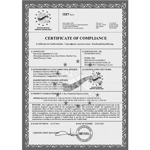 CE Certificate of X-RAY Inspection System