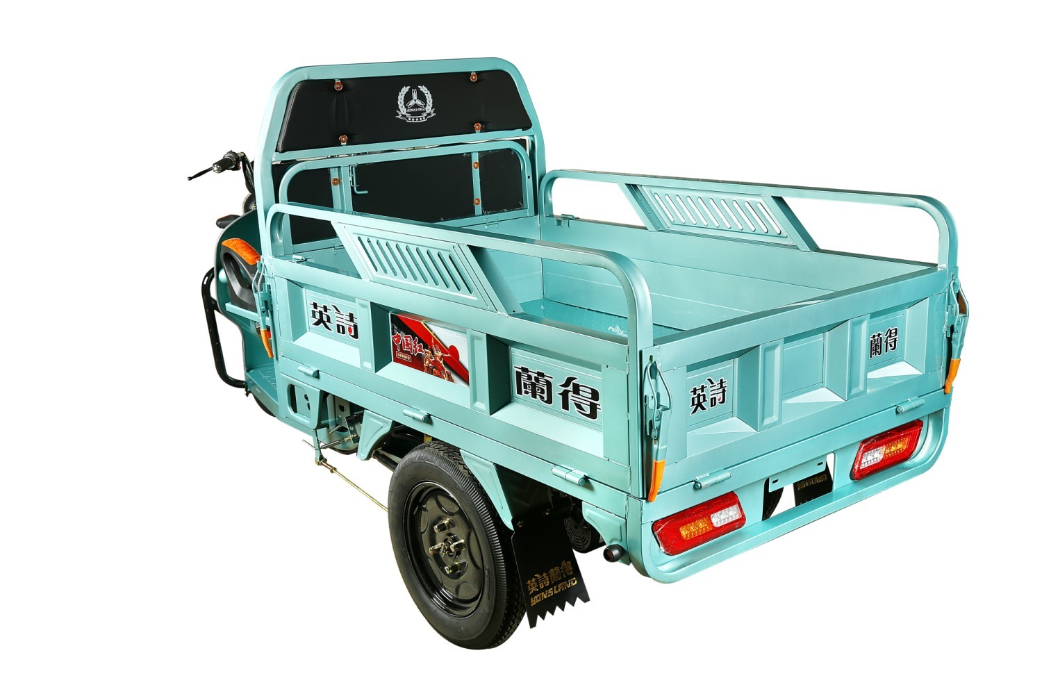 High quality Heavy Loading Cargo Electric Tricycle Quotes,China Heavy Loading Cargo Electric Tricycle Factory,Heavy Loading Cargo Electric Tricycle Purchasing