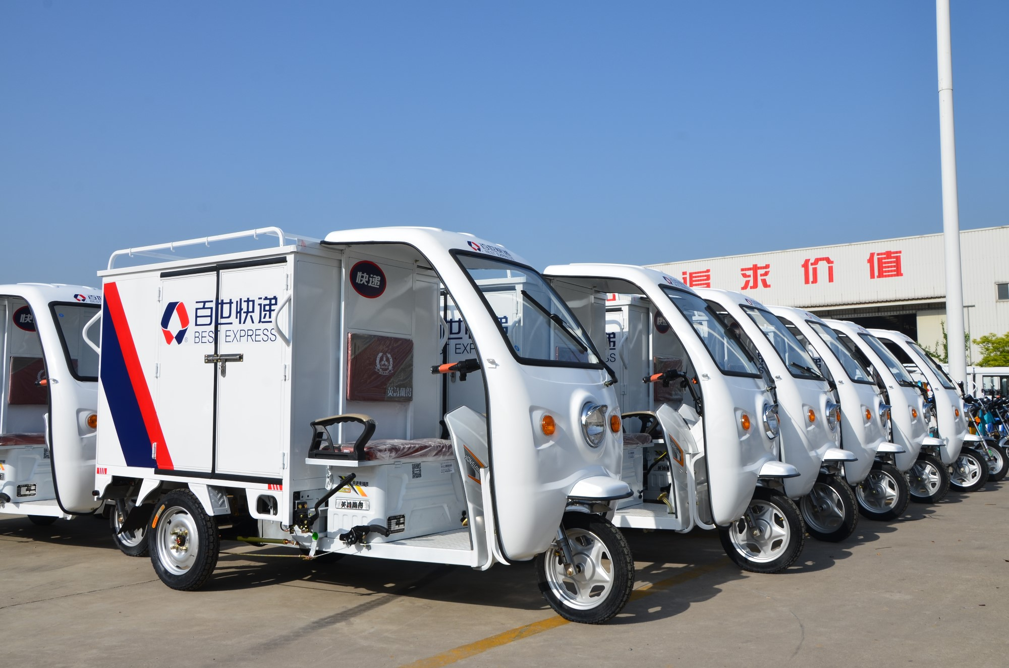 High quality Adults Cargo Deliver Electric Tricycle Quotes,China Adults Cargo Deliver Electric Tricycle Factory,Adults Cargo Deliver Electric Tricycle Purchasing