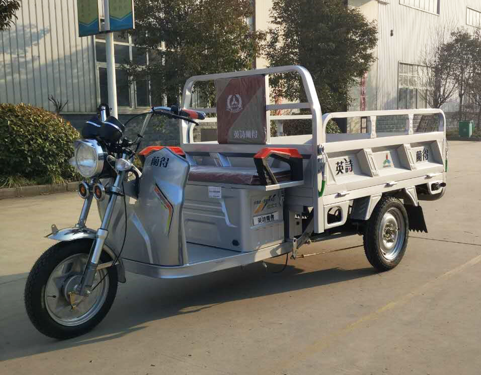 High quality Green Power Electric Cargo Tricycle Quotes,China Green Power Electric Cargo Tricycle Factory,Green Power Electric Cargo Tricycle Purchasing