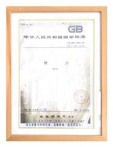 GB Certifications