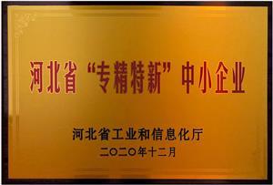 「プロフェッショナル、新規、特別」SME証明書