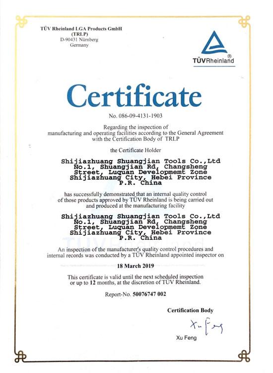 TRLP Certificate
