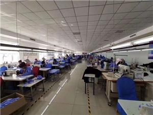 This is our factory