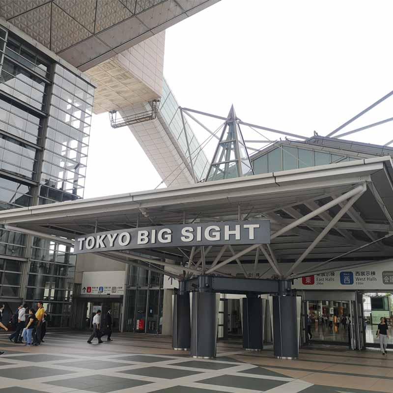 المعرض في طوكيو