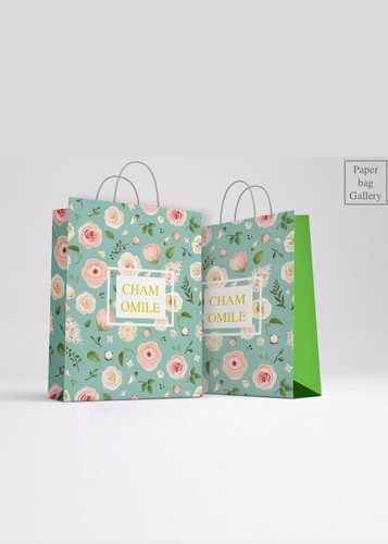 High quality Perfume Paper Bag Quotes,China Perfume Paper Bag Factory,Perfume Paper Bag Purchasing