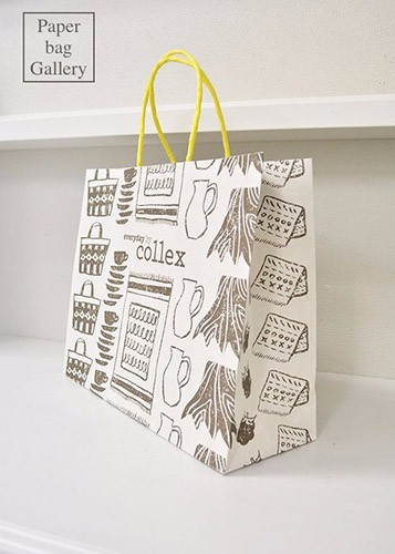 High quality Unlaminated Paper Bag Quotes,China Unlaminated Paper Bag Factory,Unlaminated Paper Bag Purchasing