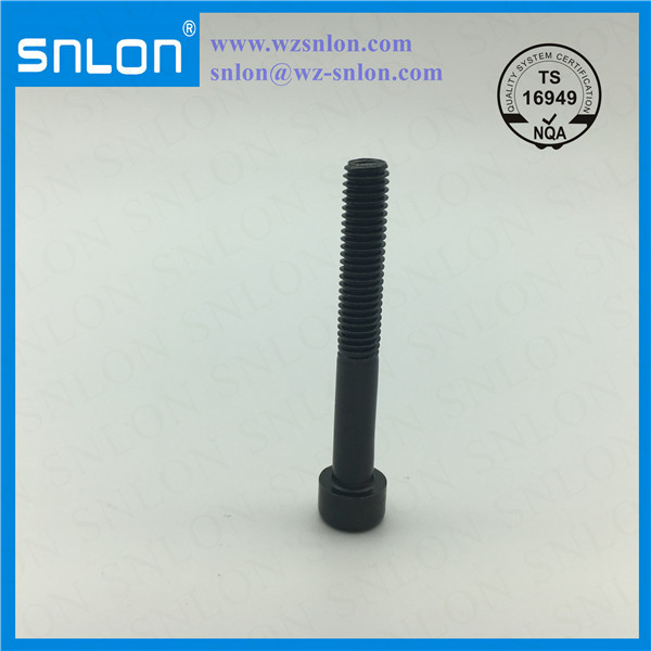 Socket Head Cap Screw Bsw2470