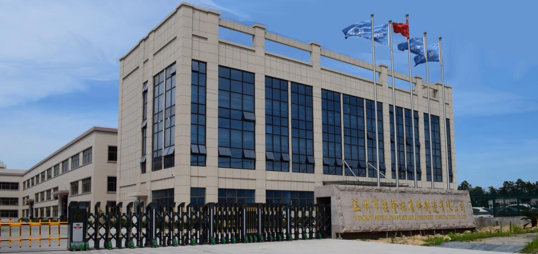 ZheJiang RuiZhao Technology Co.,Ltd.