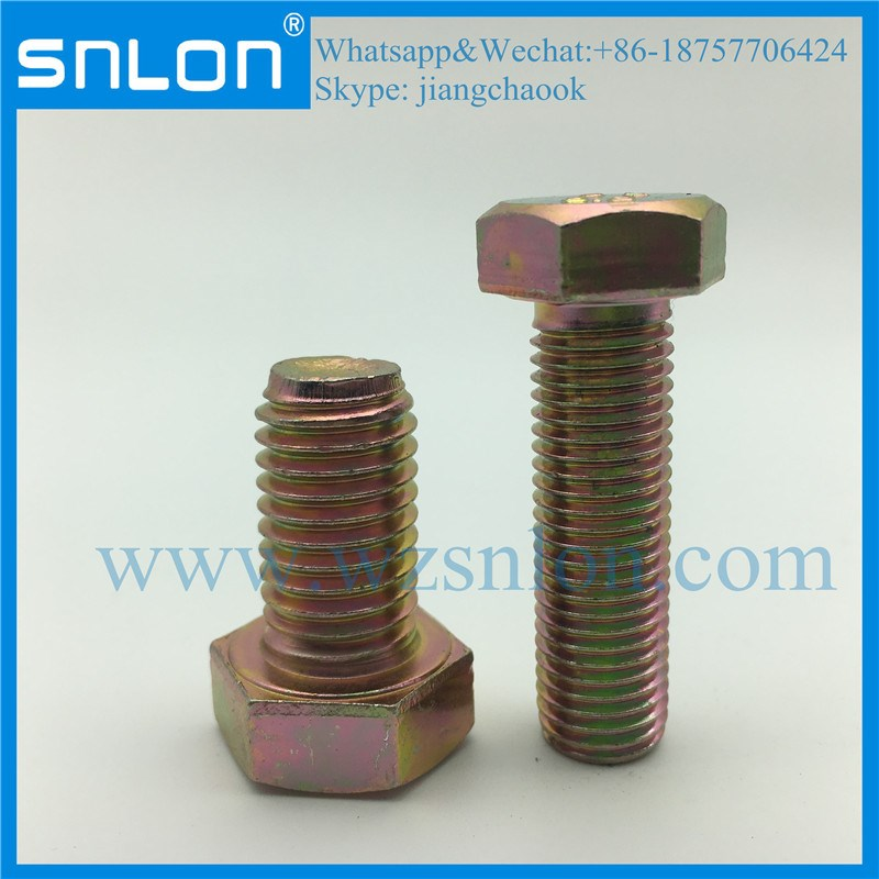 DIN933 Hexagon Head Screw Full Threaded Grade 8.8
