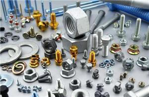 Fasteners (bolts and nuts ,screws etc) are the most widely used mechanical foundation.