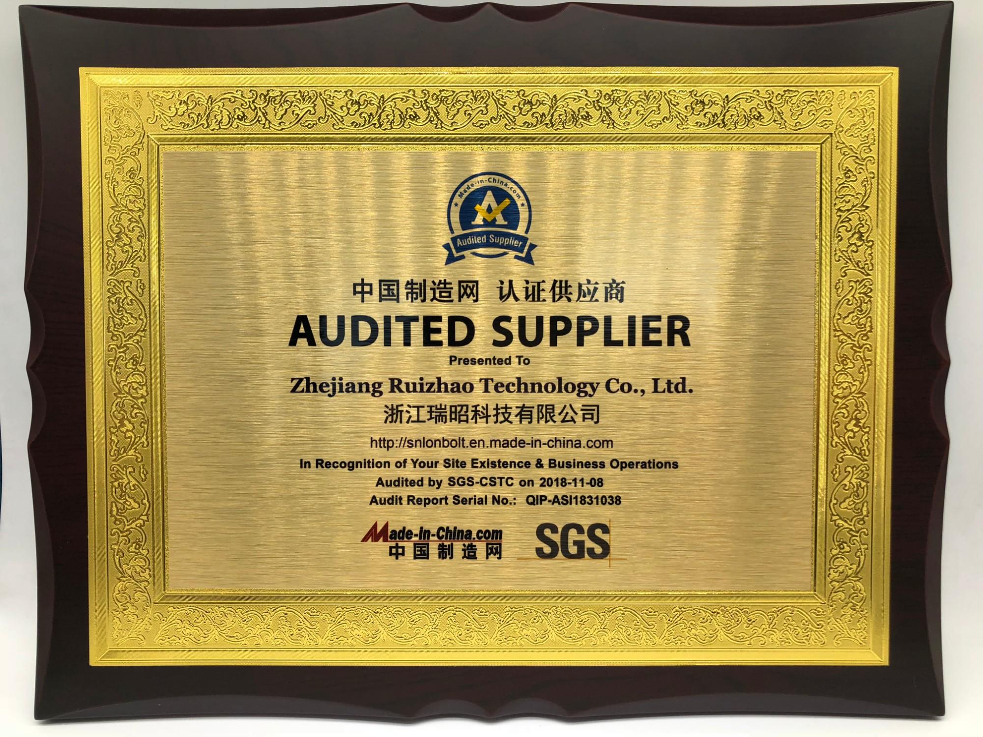 شهادة الشركة المصنعة SGS
