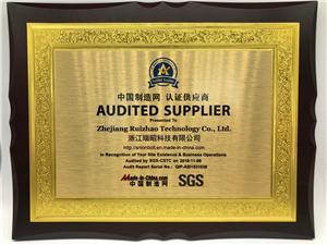 SGS manufacturer certificate