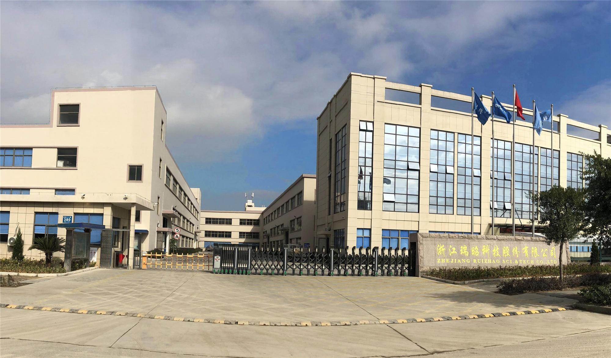 Zhejiang Ruizhao Technology Co., Ltd.