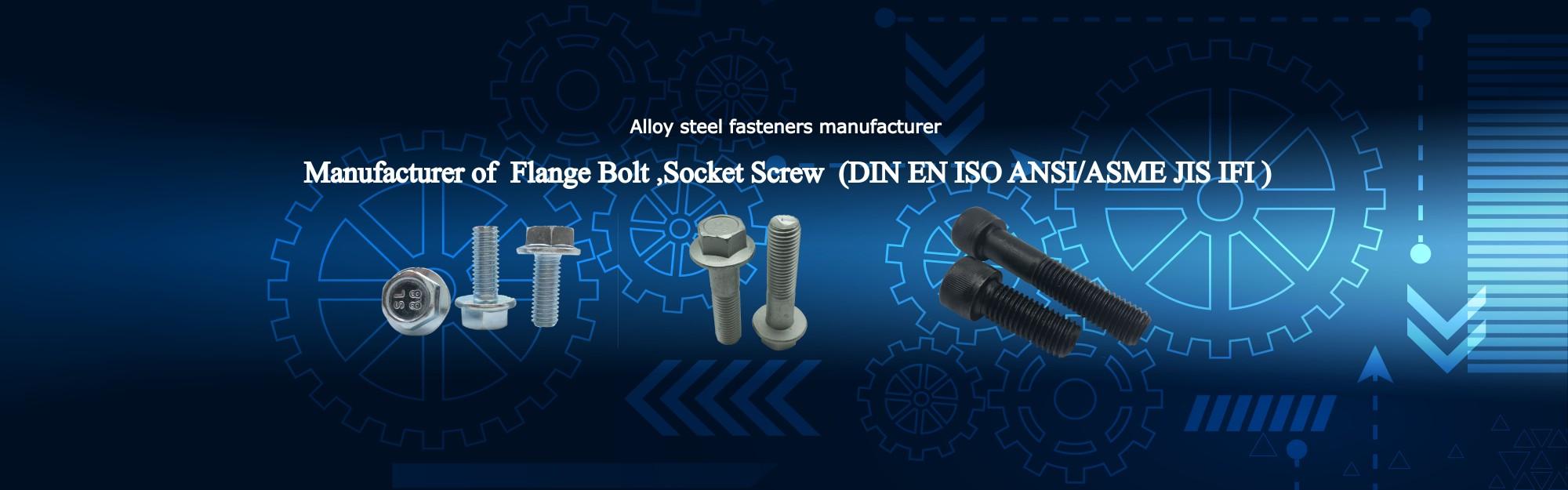 Flange Bolt Socket Screw Hex Bolt DIN912 DIN933 Socket Head Cap Screw Flange nut