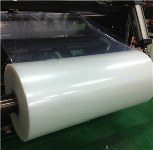 11-layer Middle Barrier Cast Film