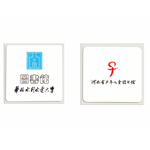 RFID Library Label