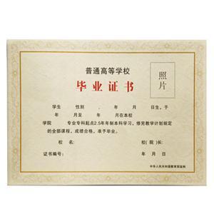 RFID Diploma & Certificate