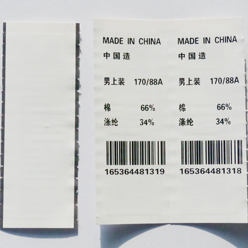 RFID Woven Labels