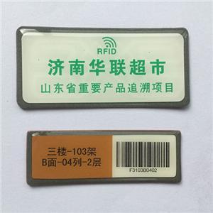 RFID Shelf Tags
