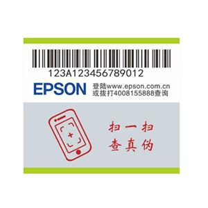 Scraping Anti-counterfeit Labels Specialty Paper