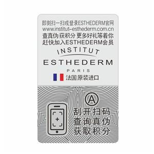 Scraping Anti-counterfeit Labels Plastic Film