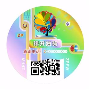 Revealable Anti-counterfeit Labels Laser