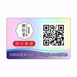 Revealable Anti-counterfeit Labels Specialty Paper