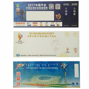 RFID Events Tickets