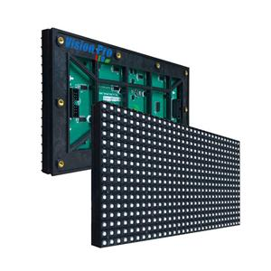 High quality Smd3535 PH8 Outdoor LED Display Module Quotes,China Smd3535 PH8 Outdoor LED Display Module Factory,Smd3535 PH8 Outdoor LED Display Module Purchasing