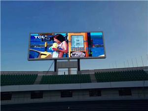 Outdoor PH10 LED Display for Stadium 160SQM