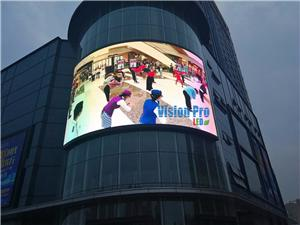 Curved PH8 LED Display for Outdoor Advertising 260SQM