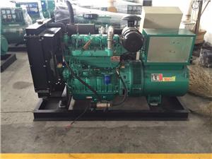Pakistan-4 Sets 50KW  and 5 Sets 100KW Generator Set